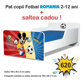 Pat copii Start Fotbal Romania 2-12 ani cu saltea cadou